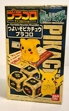 Pikachu Special Bandai Japanese Pokemon Sealed Battle Figure Dice Game - 1998