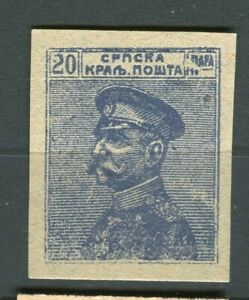 SERBIA; Early 1900s fine mint PROOF/ESSAY on thick paper, Imperf Colour Trial