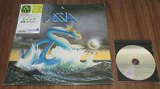 ASIA Japan PROMO CD in LP SIZE replica card sleeve NOT mini LP John Wetton HOWE