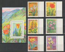 2015 Uzbekistan Surcharge Flora of Uzbekistan MNH