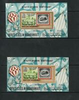 Aden South Arabia Quaiti Stamps On Stamps AMPHILEX 1967 Aviation Baloons XF MNH