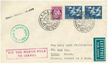 Israel 1957 Special Flight Cover via North Pole to Israel