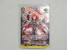 Cardfight Vanguard Divine Sword, Kusanagi G-CHB02/S17EN SP