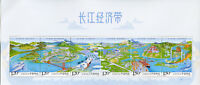 China 2018 MNH Yangtze River Economy 6v M/S Fish Ships Bridges Tourism Stamps