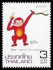 81-2 THAILAND STAMP 2016 Zodiac postage stamps Year of the Monkey - MNH