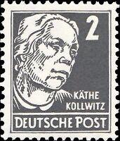 DDR #122 MNG CV$2.50 Kollwitz