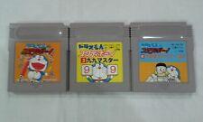GB Doraemon Study Boy set JP
