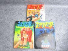 CHO ANIKI Comic Complete Set 1-3 HIROSHI TAMARU Book TK
