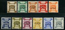 Jordan Transjordan 1920 East of Jordan Overprints Perf 14 SG 9-19 Mint £100
