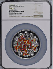 NGC PF69 2012 China Year of Dragon 5oz Silver Colorized Coin--10 Yuan with COA