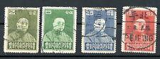 1933 Premier Tan Yen-Kai complete set used Chan 351-354
