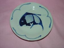 Vintage Porcelain China Saucer With Blue Fish Made In China.
