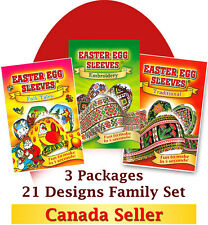 #17 Best for Family SET of 3 packages Easter Egg Sleeves Wraps Egg Decoration