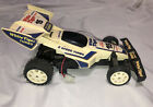 Vintage Radio Shack Buggy RC White Tiger Turbo 15 made in Japan Rare Untested