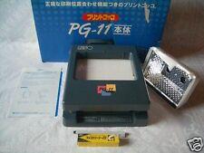 New! Print Gocco PG-11 Body & Lamp house B6 Multiple Layer Screeen Printer