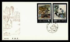 DR WHO 1984 CHINA PRC FDC CLASSIC LITERATURE CACHET COMBO  g19136