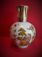 LAMPE BERGER PARIS / DIFFUSEUR / BRULE PARFUM DECOR MOUSTIERS / LAMP OIL BURNER
