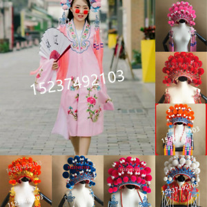 Chinese Peking Opera Phoenix Crown CostumeHeaddress Fancy Dress Wedding Carnival