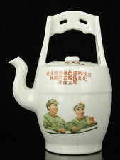 Chinese  in the 70s Collectible Handwork Paintings  Porcelain Teapot