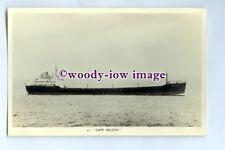 pf0102 - Lyle Shipping Ore Carrier - Cape Nelson , built 1961 - postcard