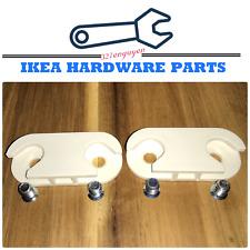 Two 2 IKEA Hinge Shoe Cabinet Stall Hemnes Skar with 4 screws 110364 Parts