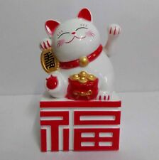 "New 4"" Moving Hand Battery Operated Maneki Neko Lucky Cat White Fook Luck"