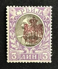 Serbia principality 1903 ☀ Perforation K 13 1/2 - edition 300 pieces ☀ MNH*