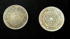 SYRIA 1929 - 25 PIASTRES - QIRSH SILVER VERY SCARCE COIN.