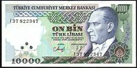 1970 (1989) Turkey 10000 Lira Banknote * I37 822347 * aVF * P-200 *