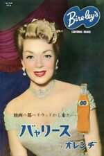 LANA TURNER Bireley's California Orange AD 1950s Vintage Japan Clipping 7x10#SS2
