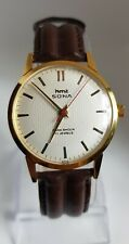 Beautiful Vintage HMT Sona Para Shock 17 Jewels Men's Mechanical Watch