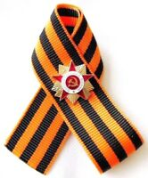 Russian St Georges Ribbon 48cm Double Length USSR WW2 Victory with Pin Badge