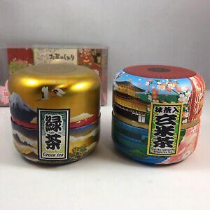 Japanese TA-FU Premium Green Tea & Matcha Genmaicha Canister Gift Set JAPAN MADE