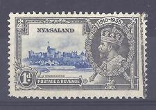 NYASALAND, KGV 1935 SILVER JUBILEE, 1d SG 123m, FINE USED, BIRD BY TURRET FLAW