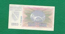 Bosna Bosnia YUGOSLAVIA 1000 DINARA 1994  UNC Sarajevo War (038*) RARE BANKNOTE