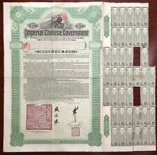 CHINESE GOVERNMENT 1911 Hukuang Railway Railway Bond 20 Pound, DAB, Uncancelled