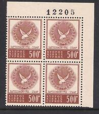 CYPRUS 1960's REVENUE FISCAL DUTY STAMPS 500M CORNER BLOCK#4 CONTROL NUMBER  MNH