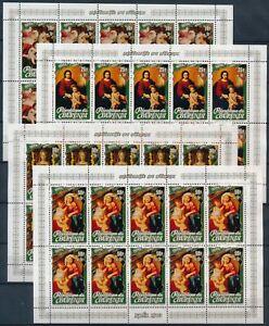 [PG20241] Burundi 1983 : Christmas - Good Set of 4 Very Fine MNH Sheets - $550