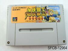 Karuraou Super Famicom Japanese Import SFC SNES Skyblazer Karuraoh US Seller B