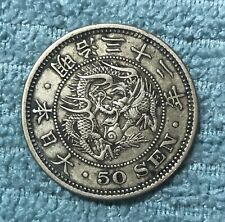 1899 Japan Meiji Year 32 - Dragon 50 Sen Silver Coin JC#44