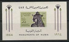 STAMP / TIMBRE EGYPTE BLOC N° 16 ** SAUVEGARDE DES MONUMENTS DE NUBIE