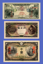 JAPAN - Lots of 3 notes - 1...10000 Yen - Reproductions