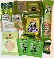 Macha Green Tea Candy Gift Box Japanese Dagashi Treat Lot FAST US SELLER