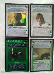 Star Wars ccg 4 M/NM Reflections III foil cards -> Japanese Luke & Ob-Wan Kenobi