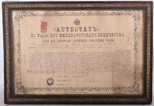 Antiker Meisterbrief Russland 1893 Zarenzeit mit Originalrahmen Bilderrahmen