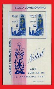 ZAYIX - Brazil 1060a MNH souvenir sheet - Christmas / Flowers / Virgin Mary