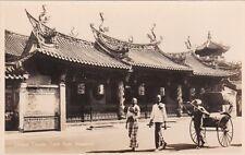 * SINGAPORE - Chinese Temple, Teluk Ayer