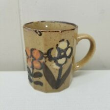 Glazed Coffee Cup Mug Brown Floral Painted JAPAN Flat Panels 3.5 in Tall