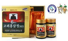 Korean 6-years Root Red Ginseng Gold Extract Saponin Panax - 8.5oz (240g) X 2ea