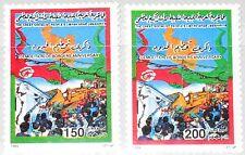LIBYEN LIBYA 1989 1828-29 1364-65 Demolition Tunesian Border fortifications MNH